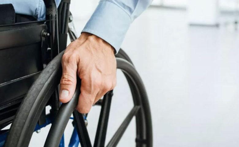 aponsetadoria por invalidez